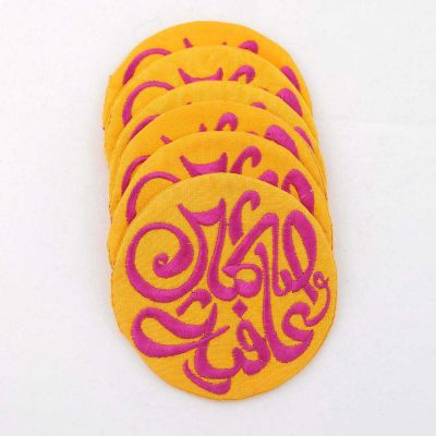 "Round coasters embroidered with "" صحتين وعافية "" (Bon Apetit) in Arabic"