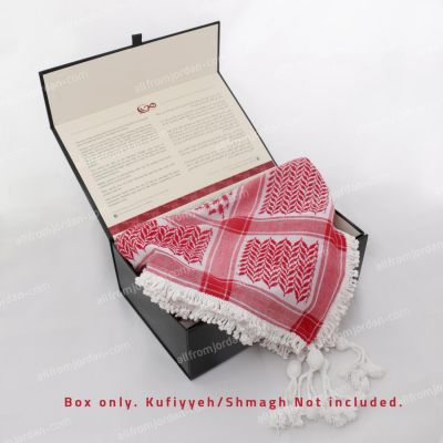 Hadab signature gift box for Kufiyyahs