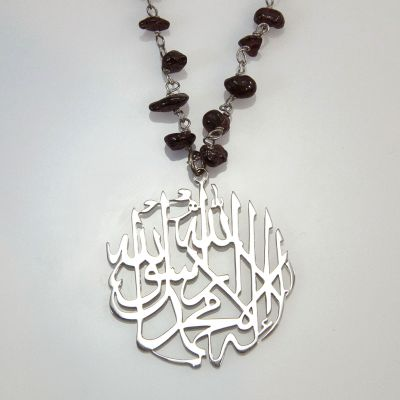 "Silver Necklace with ""La Ilah Illa Allah"" pendant"
