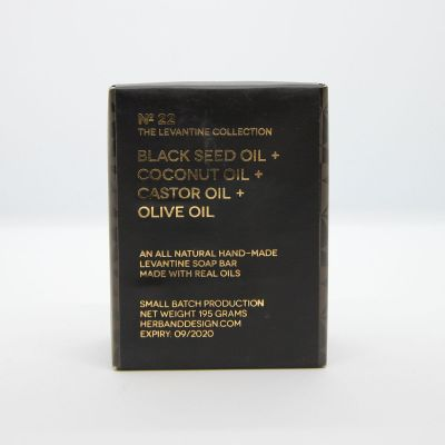 Herb + Design No 22 Black Seed Oil Soap Bar