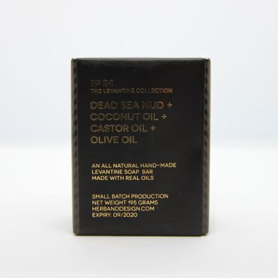 Herb + Design No 24 Dead Sea Mud Soap Bar