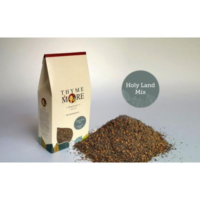 Zaatar - Holy Land Mix 500g