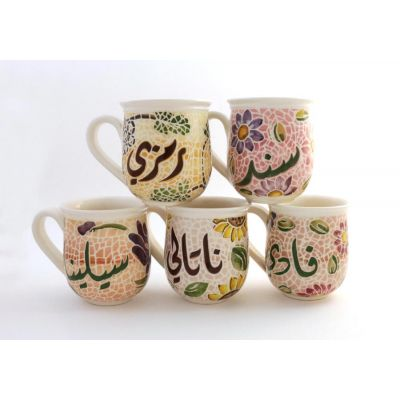 Write your name on a Jordanian mug!