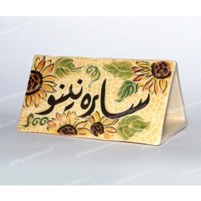 Custom Made Ceramic Desk Name Plaque