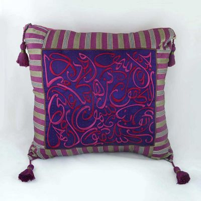 "Embroidered cushion with arabic poetry by Nizar Qabbani ""Your love grows  وحبك ينمو "" - Large"