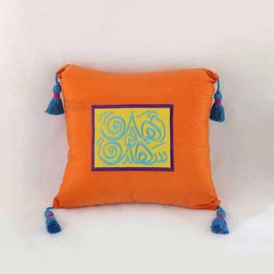 "Embroidered arabic calligraphy cushion ""Ahlan wa Sahlan أهلاِ و سهلاِ "" - Medium"