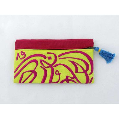 "Embroidered Arabic calligraphy hand made pencil case ""Knowledge is light - العلم نور """