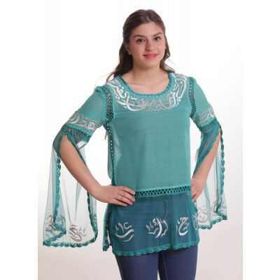 Turquoise blouse embroidered with sliver Arabic poetry