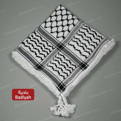 Black and White Kufiyyeh - with Badiyah Style handmade tassels