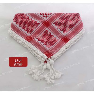 Red and White Kufiyyeh - with Amir Style handmade tassels