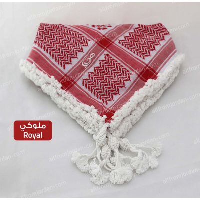 Red and White Kufiyyeh - with Royal (Mulouki) Style handmade tassels