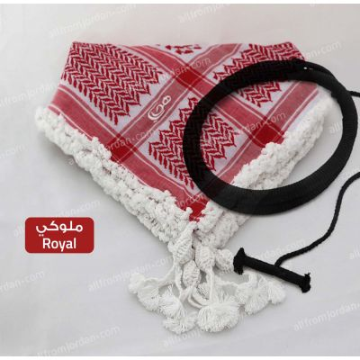 Red and White Kufiyyeh and Eigal - with Royal (Mulouki) Style handmade tassels