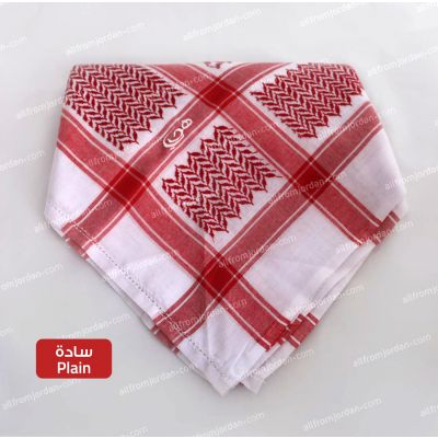 Red and White Kufiyyeh (Plain - without tassels)