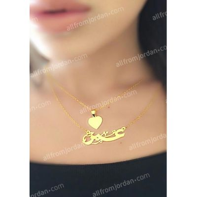 Double necklace with heart and custom made pendant of your name, free shipping worldwide.