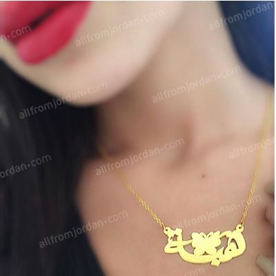 Necklace with custom made name in Arabic or English and a small butterfly. Free shipping worldwide.