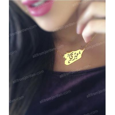 Necklace with custom made plaque engraved with your name in Arabic or English. Free shipping worldwide.