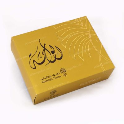 Al-Waha Majhoul (Medjool) Dates - small size dates, 1kg pack