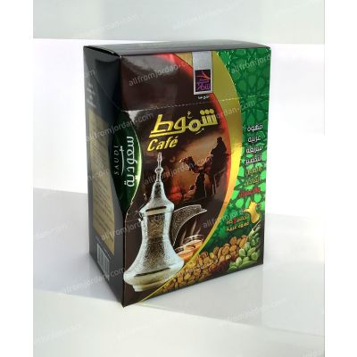 Instant Arabic Coffee with Cardamom and Saffron, Saudi Flavor - 10 Sachets Pack