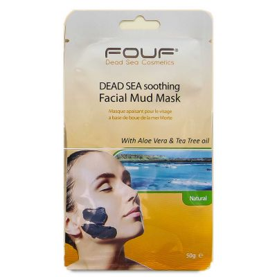 FOUF Soothing Facial Mud Mask -With Aloe Vera & Tea Tree Oil (50g)