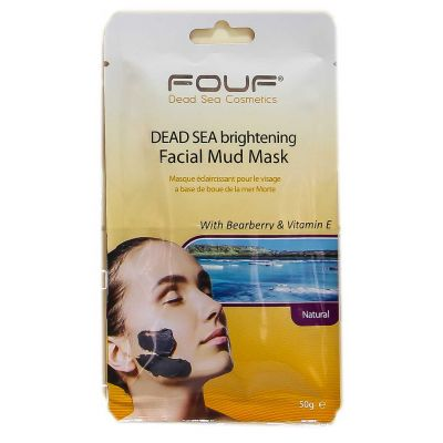 FOUF Brightening Facial Mud Mask - With Bearberry & Vitamin E (50g)