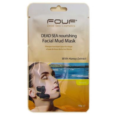 FOUF Nourishing Facial Mud Mask - With Honey Extract (50g)