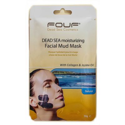 FOUF Moisturizing Facial Mud Mask - With Collagen & Jojoba Oil (50g)