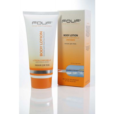 FOUF Body Lotion 200ml