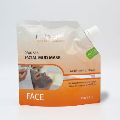 FOUF Facial Mud Mask 250g