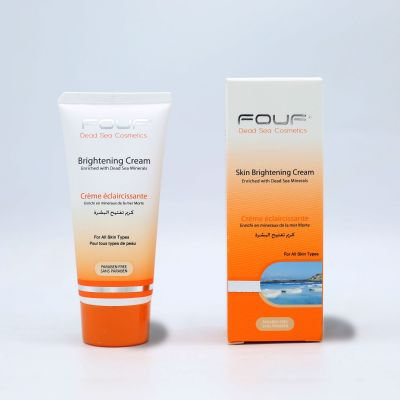 FOUF Skin Brightening/Lightening Cream 75ml